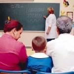 Çocukta Disiplin ve Sorumluluk Kazanma